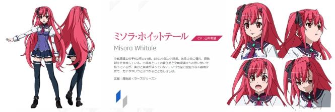 Misora Whiteale, Voice Actor: Yamamoto Nozomi
