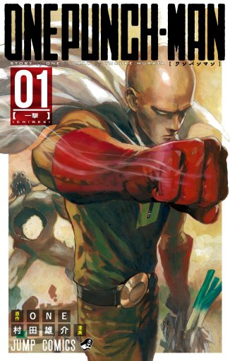 One_Punch_Man_Volume_One