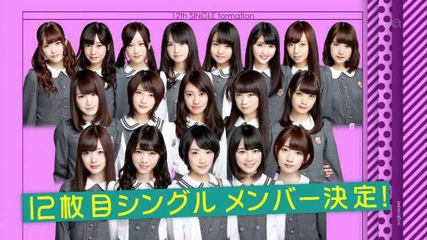 Nogizaka46 - Page 26 - Nogizaka46, Keyakizaka46 and