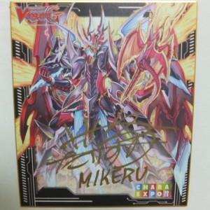Card unit Dragonic Overlord The Ace from Vanguard