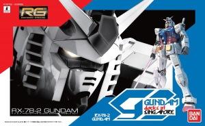Gundam-1-web