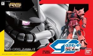 Gundam-2-web