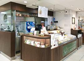 ikebukuro ice cream