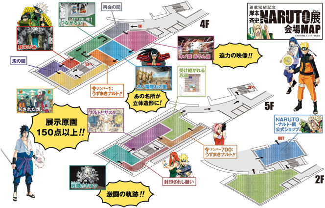NARUTO_Exhib_Osaka_Map