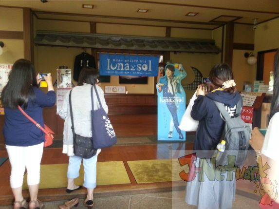 The entrance to Yurari Onsen, decked out in promotional materials for Kenichi Suzumura's Manten Live that was occuring during that period