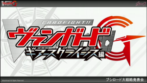 The Japanese logo for Gears Crisis (Source: Cardfight Pro)