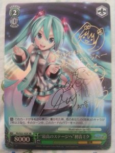A signed card of Hatsune Miku from the Project Diva F Weiss Schwarz set pulled by deviantart member Fubikio