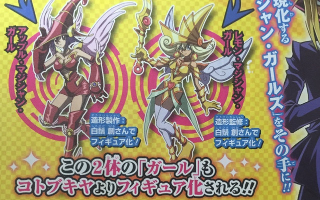 The Apple (left) and Lemon (right) magicians as depicted revealed in the V-Jump magazine, scanned and orginally shared on Crunchyroll