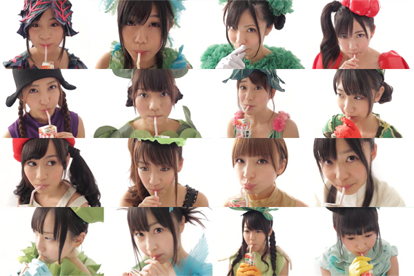 16 of the 25 available drinks the awkward wota can drink with (Source: Supermerlion)