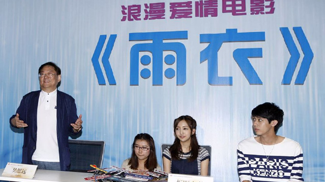 The press conference featuring producer Ng See Yuen (extreme left), Itano (third from left) and Lee (rightmost)