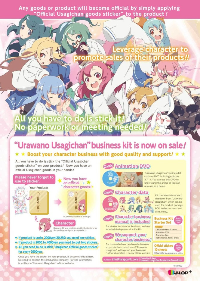 Harappa-Marketing-Marterial_Usagi-chan_A4