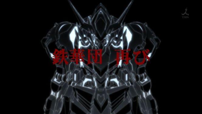 Gundam IBO 1