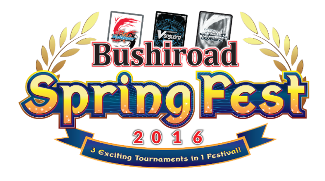 bsf2016_logo_web