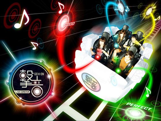 Genki Coaster.jpg