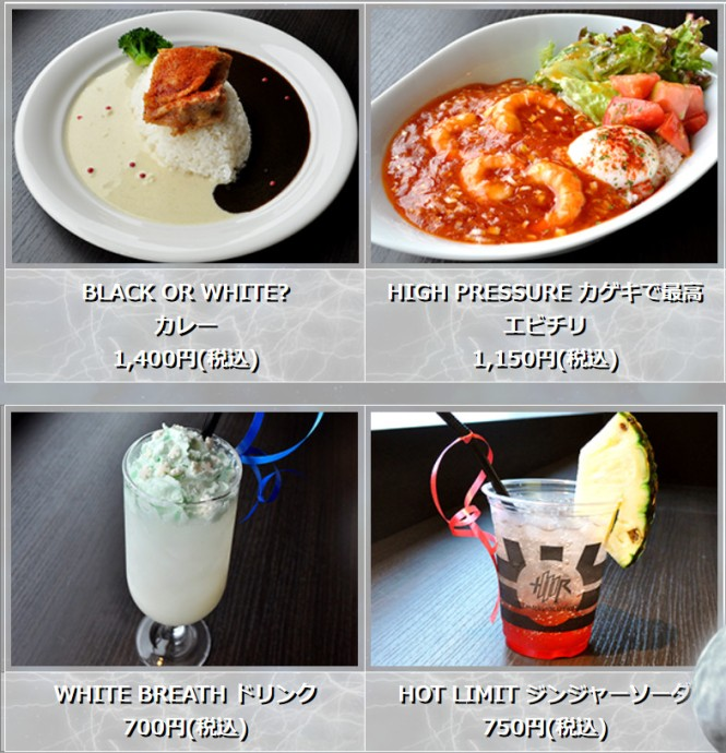TMR Food