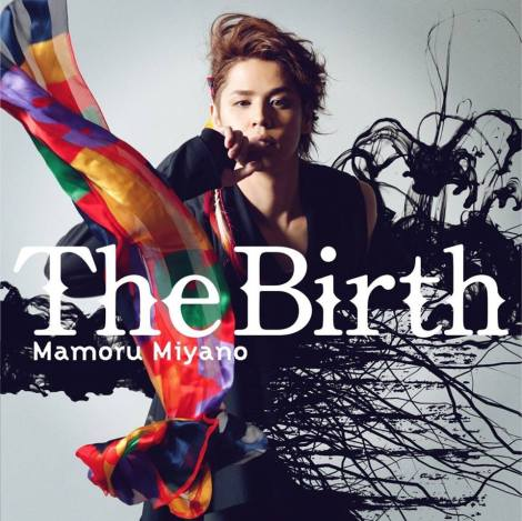 the-birth