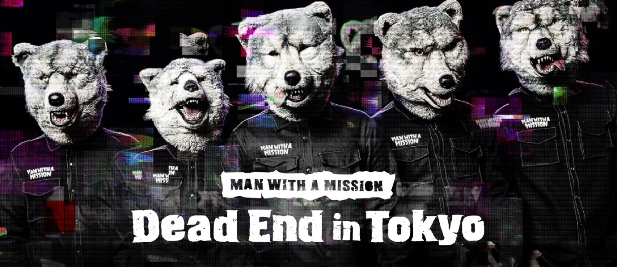 """MAN WITH A MISSION Launches Special Page for """"Dead End in Tokyo"""" In Preparation for 2017"""