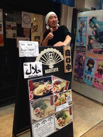 20150609-17-02-halal-janese-food