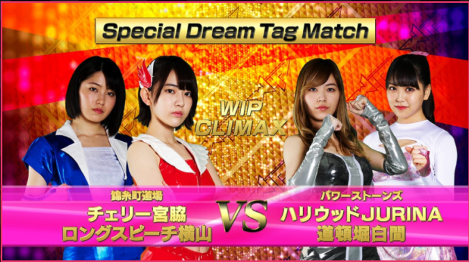 AKB48 announces their first Pro-Wrestling event!